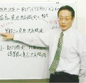 講師の小西氏
