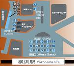 西口バスターミナルの新たなバスのりば。野村証券横浜支店前にあったのりばは再編され貸切バス乗降場に。天理ビル前には、のりばが新設された(のりば一覧のチラシを一部加工)