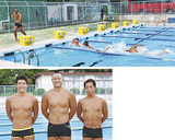 練習の様子(写真上)と出場する程島さん(左)、村田さん(中央)、松野さん(右)