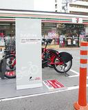 自転車のポートが設置された弥生町3丁目の店舗