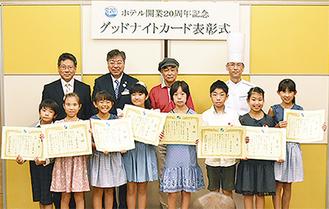 入賞した8人の児童ら