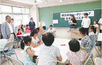 「日本語クイズ」で盛り上がる教室