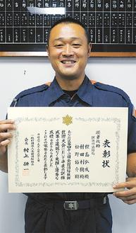 大会の表彰状を手に笑顔の村田さん