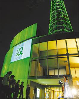 ミニコンサートも行われた=横浜マリンタワー