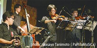 池田達則率いる情熱のタンゴ「メンターオ」が『思い出』『エル・チョクロ』など演奏