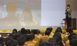 星奈津美さんによる記念講演も