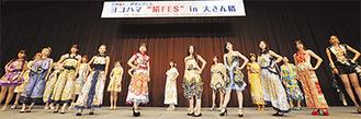服飾の専門学校生による「横浜スカーフ」を使ったファッションショー