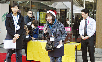 イオン本牧店による「幸せの黄色いレシート」贈呈式