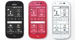 「らくらくスマートフォン4」本体価格は648円〜