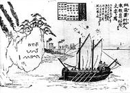『ペリー艦隊と本牧』