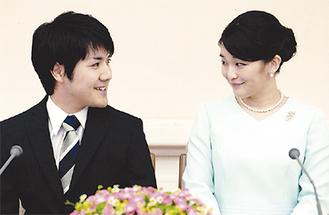 「眞子さまと小室さん、婚約が内定『笑顔あふれる家庭を』」(17年9月3日 共同通信)=日本新聞博物館提供