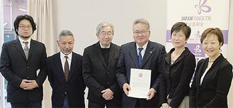 受賞通知を手にする竹内理事長(右から3人目。同4人目は山野事務局長、同5人目は環境浄化推進協議会の谷口会長)