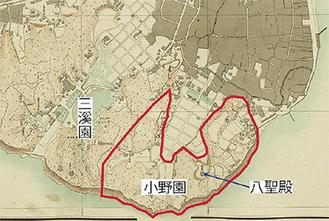 小野園があったところ 横浜市三千分一地形図(昭和9年・横浜開港資料館所蔵)をもとに作成