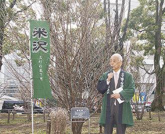 桜の前であいさつする中川米沢市長