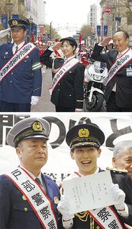 馬車道でパレードに臨む羽山みずきさん(中央)。1日署長の委嘱状を手にするユースケさん(右)