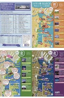 時間帯別に施設などが紹介されたマップ