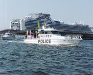 交通安全に海上パレード