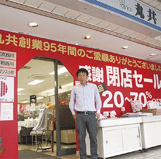 「セールの看板は父のアイデア」と話す田中社長