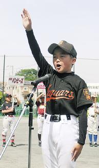 ヤングジャガーズ主将・安本智尋君による選手宣誓