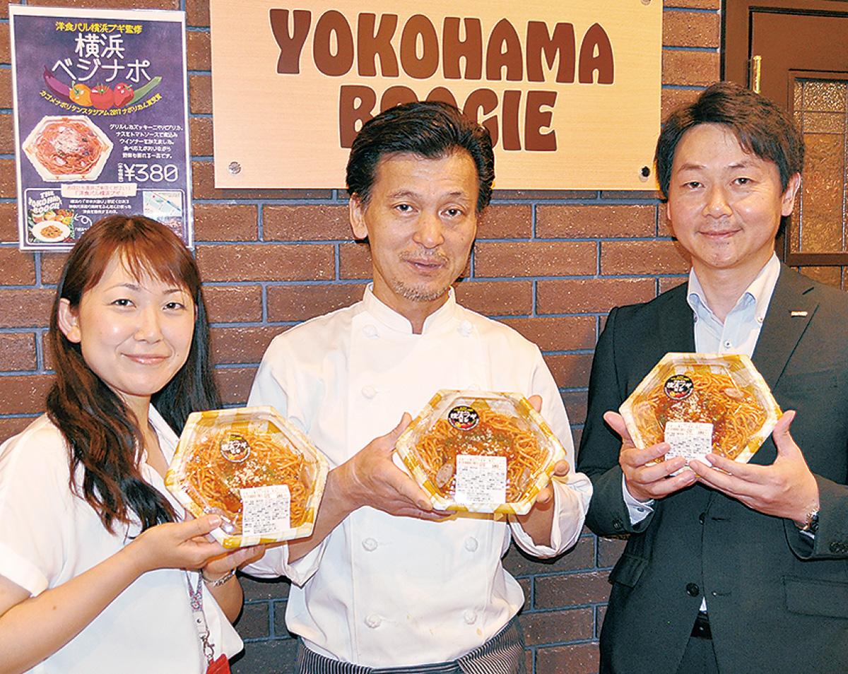 6月から販売を開始した「横浜ベジナポ」を手に、左からカゴメの増田さん、横浜ブギの岡添オーナー、富士シティオの片岡さん