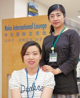 コーディネーターを務める林さん(左)とラウンジスタッフの中村さん