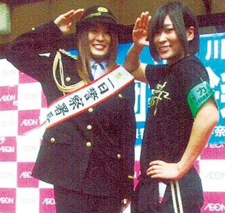 敬礼のポーズをとる紫雷さん(左)と小波さん(山手警察署提供)
