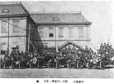 「初代庁舎の写真求む」