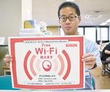 本館でwi-Fi開始