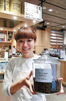 「各区のコーヒーをぜひ飲み比べて下さい」と小石川店長。焙煎豆の販売やイートインもある