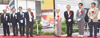 横浜西口に登場したカウントダウンボード(16日)