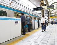 JR桜木町駅にホームドア