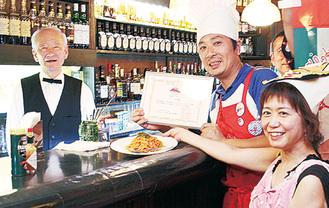 オーナーの石原さん(左)に認定書を渡す田中会長ら