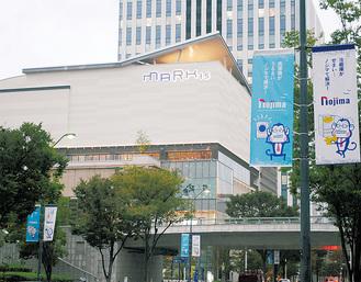 本社のあるみなとみらい地区を中心に、JR横浜駅のホーム階段などでも展開された「ノジマジャック」。SNSと連動し、写真投稿を促すキャンペーンも行われた