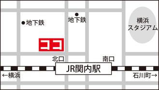 会場はJR関内駅近くのセルテ12階