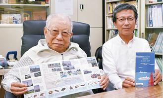 マップを手にする石田会長(左)と石田隆さん