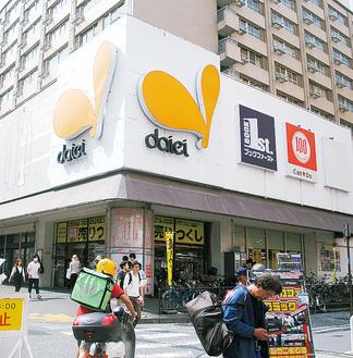店舗前には閉店セールの告知が。上部の建物は集合住宅部分(22日撮影)