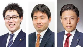 左から山村弁護士、木村税理士、高橋司法書士