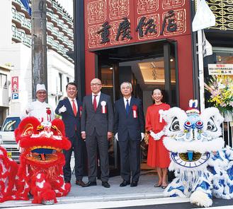 本館の新装オープンを祝す李宏道社長(中央)、宏為専務(中央左)ら=10日、中区山下町164