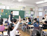 授業研究会に教員250人