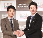 島忠の岡野恭明社長(左)と首都圏TSUTAYAの杉浦敬太社長