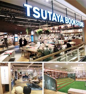 店舗2階に約465坪を有する「TSUTAYA BOOKSTOREホームズ新山下店」。書籍売場のほか、「寛ぐ」「癒し」「作る」などテーマに沿った12のルームスタイルの提案ブース(左下)や絵本などが並ぶ広々としたキッズコーナー(右下)では読み聞かせもできる