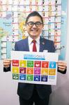 SDGsの17の目標パネルを持つ大川社長