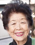 木戸 キヨ子さん