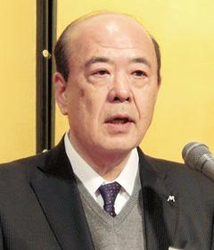 松村俊幸会長