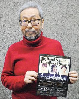 フライヤーを手にする同協会の中川明理事長