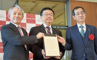 京都鉄道博と友好協定