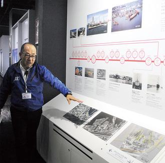 「横浜と三菱重工グループ」と題した展示