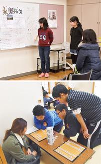 児童による永瀬さんの説明(上)や、将棋の対局が行われた