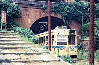 山手トンネル 昭和45(1970)年 横浜都市発展記念館所蔵