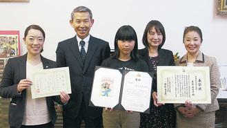 賞状を手にする本牧小6年生の東原さん(中央)